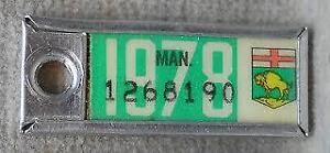 Vintage Ontario Key Chain Licence Plate Tag
