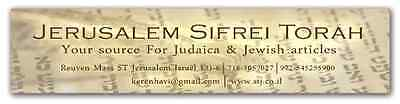 Jerusalem's Sifrei Torah