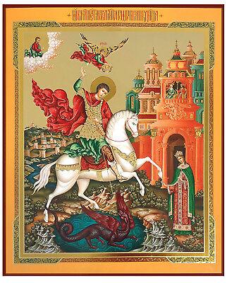(Russian Orthodox Icon Saint St George on Horse Dragon Angel 8 3/4 Inch )