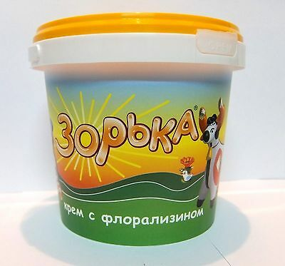Udder Cream The Zorka For Health Of Mastitis Psoriasis 750 Gr 275 Ozrussia
