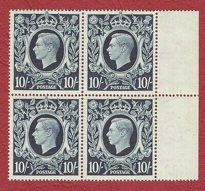 GVI 1939 10/- DARK BLUE SG478 BLOCK OF FOUR, SUPER UNMOUNTED MINT Cat £1, 040