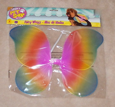 NWT Rubie's Pet Shop Fairy Wings Rainbow Size M/L Dog Dress Up Costume - Fairy Dress Shop