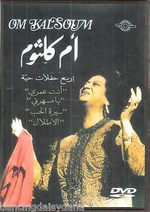 Om Kolthoum Video: Enta Omri,Atlal, Sirt L Hob,Msaharni Classic Arabic Movie DVD