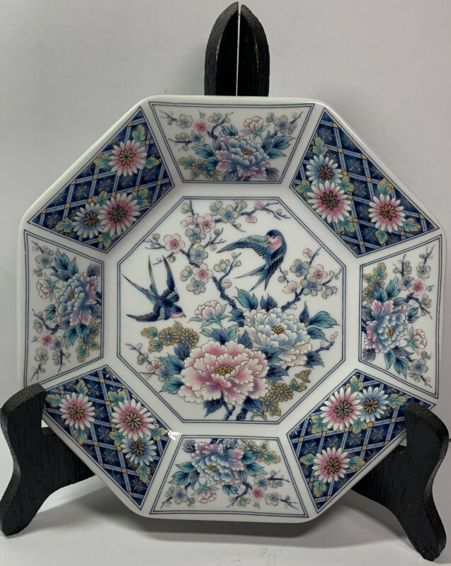Japanese Oriental Swallow and Flowers Octagon Shaped Decorative Plate 7 1/2""