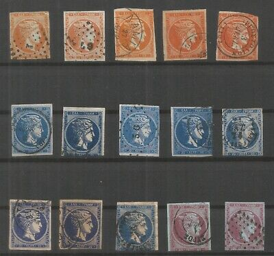Greece, Hermes Heads, interesting material to research, lot 4