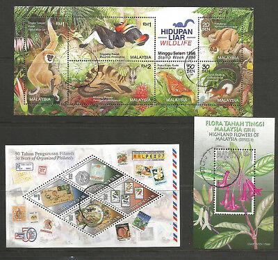 1996/7/00 MALAYSIA MINIATURE SHEETS USED