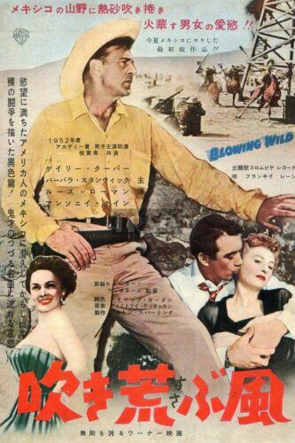 GARY COOPER BARBARA STANWYCK Blowing Wild 1954 Vintage Japan Movie AD 7x10 de/y