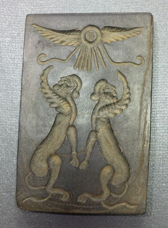 Near Eastern plaque tablet tile black stone intaglio