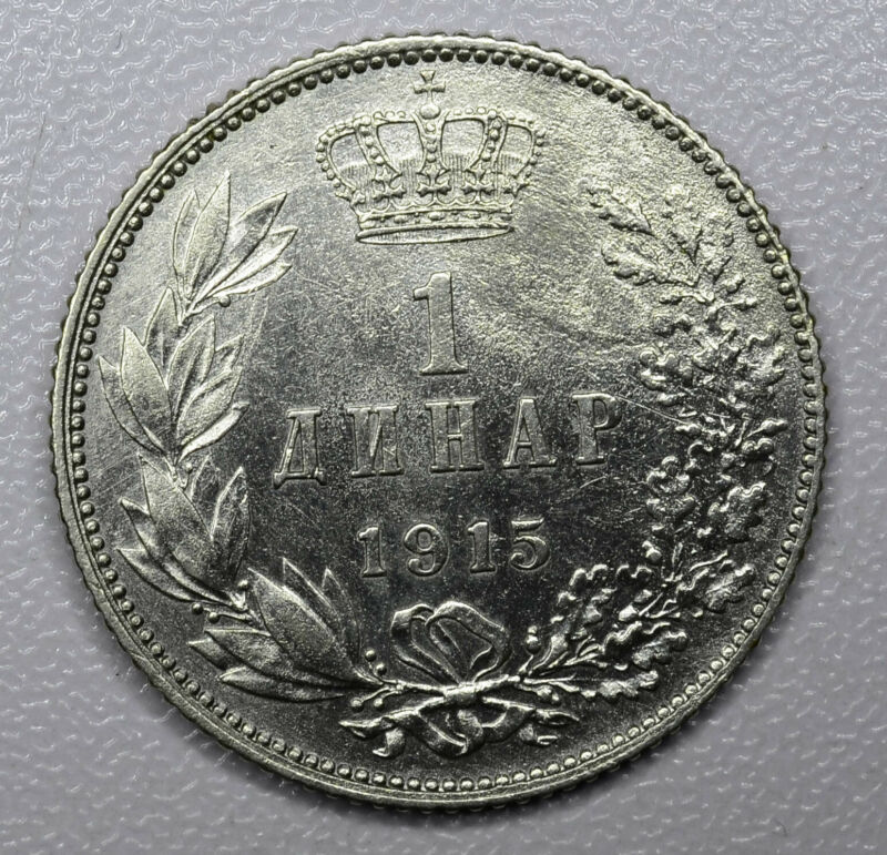 Serbia 1 Dinar 1915 (a) EF silver KM#25.3 with name Slightly granular surface