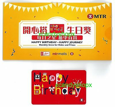 Hong Kong Mtr Happy Birthday Limited Ticket  1 Day Pass