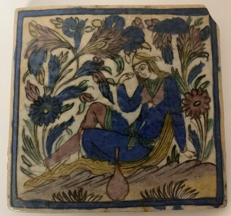 Vintage Hand Painted Portuguese (?) Wall Tile Floral Women