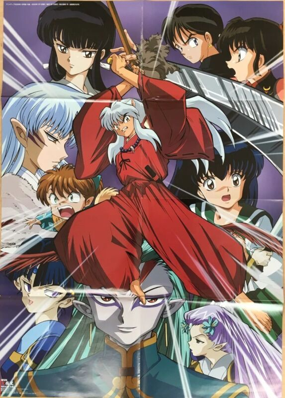 【VeryRare】Inuyasha(2001) Anime moves Original B2 Size Poster