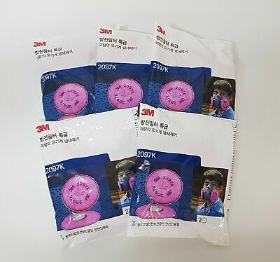 Original 3M 2097 - 10 PCS ( 5 PAIR) FedEX