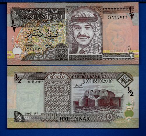 Jordan P-28b 1/2 Dinars Year 1995 Uncirculated Banknotes