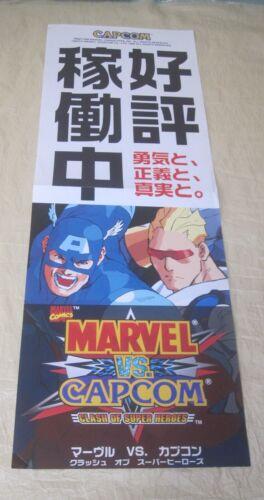 1998 CAPCOM MARVEL VS. CAPCOM VIDEO POSTER