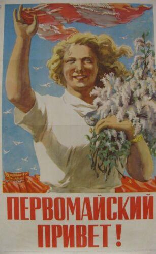 Vintage Soviet Poster, 1956, very rare, 100% original