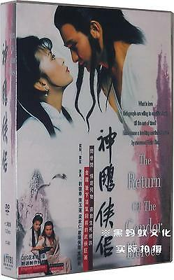 Hong Kong TVB Drama The Return Of The Condor Heroes 12DVD Box English Subtitle