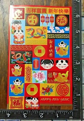 Chinese New Year Stickers (CHINESE NEW YEAR STICKERS, ONE SHEET BEAUTIFUL STICKERS)