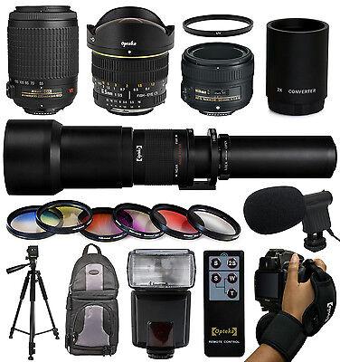 Extreme 4 Lens Accessory Package Bundle for Nikon D5500 D5300 D5200 D3300 D3200