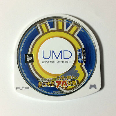 USED PSP Disc Only Sony Computer Science Nou ni Kaikan A-Ha Taiken JAPAN game