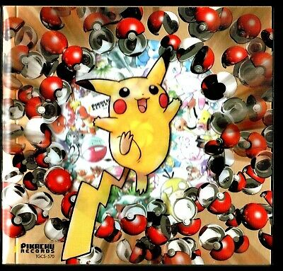 READ CD ONLY NO CARDS Pokemon Song Best Collection audio CD Japanese NEW