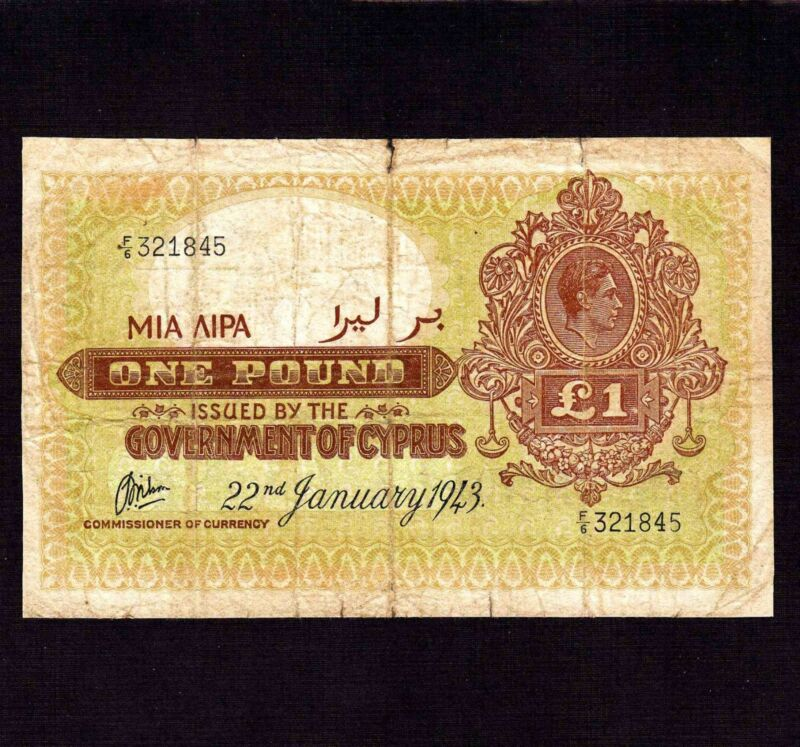 Cyprus 1 Pound 1943 P-24 * VG-F * King George *