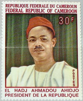 CAMEROUN KAMERUN 1969 565 488 President Ahmadou Ahidjo 9th Independence Ann MNH