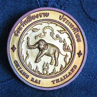 Chiang Rai Thailand North Province Medal Amulet Phra That Doi Tung Thai Elephant