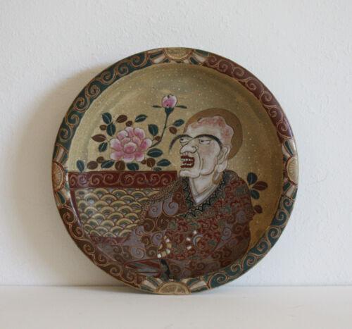 Antique EARLY MEIJI Nichiren SETO WARE Buddhism Charger Bowl Plate Platter #2