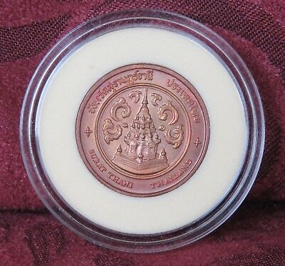 Thailand Surat Thani Province Medal Coin Phra Borom That Chaiya Thai