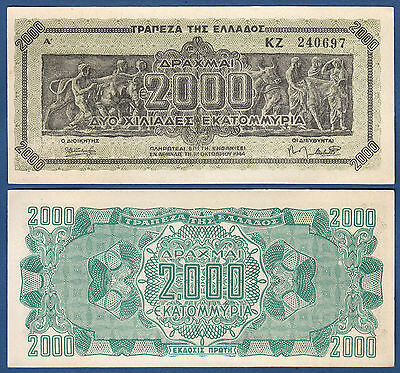 GRIECHENLAND / GREECE 2000 Million Drachmai 1944 I- / aUNC  P.133 a