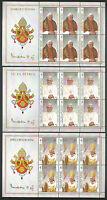 Vaticano - Inizio Pontificato Benedetto Xvi 2005 3 X Foglietti -  - ebay.it