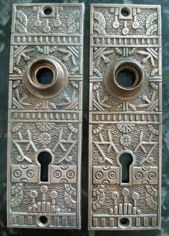 1 Door Knob Back Plate Reading RHC Windsor Antique Victorian Eastlake 1900 Rare