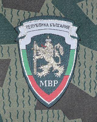 Bulgarian BORDER POLICE Officer Uniform PATCH