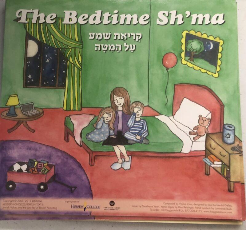 The Bedtime Sh