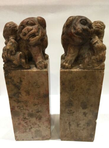 Antique Vintage Chinese Soapstone Foo Dog Carved Seal Stamps Pair