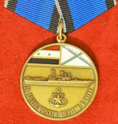 "Russian commemorative badge "" For the naval operation in Syria."""