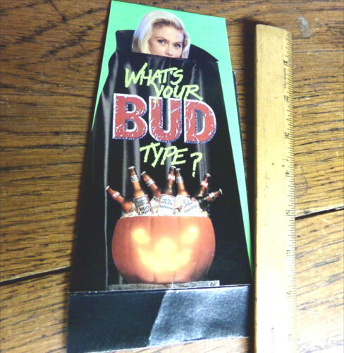 vintage fright night i want to drink your bud Budweiser advertising 1990