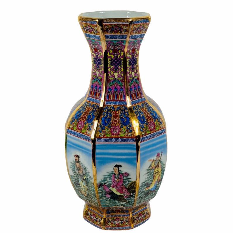 "Chinese Porcelain Enamel Gilded Handmade 8 Sided Qianlong Mark 10 1/8"" Tall"
