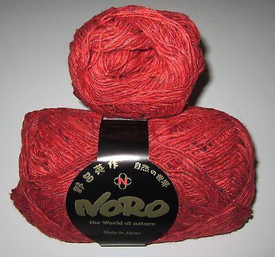 100g ball NORO SILK GARDEN SOCK SOLO lambs wool silk knitting yarn #39 CARDINAL