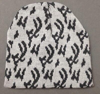 Off White Winter Beanie - New OFF WHITE & DARK GRAY CAMO? PATTERN BEANIE Winter Knit Ski Hat Women(Or Men)