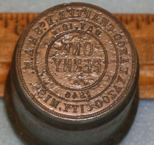 Antique YAZOO CITY MS Chapter 8 RAM MASONIC PENNY Stamping Die * MC Lilley