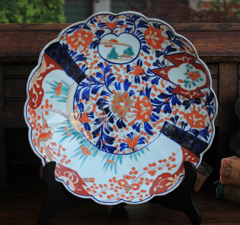 Antique English IMARI Bowl Serving Dish Plate Japan Scalloped Floral Trees Grass