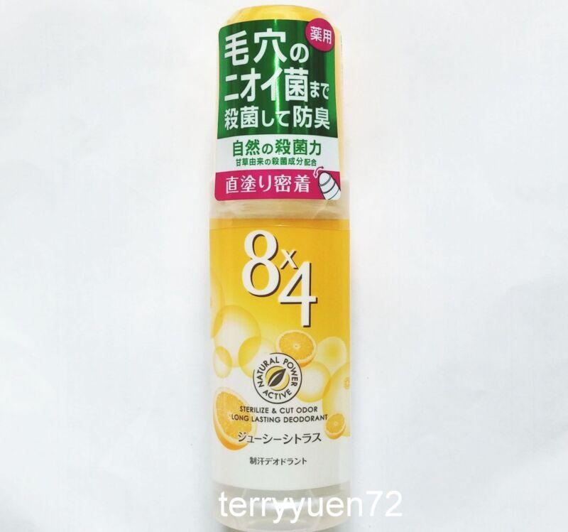Kao 8x4 Fragrance Roll-on Deodorant JAPAN 45ml - Juicy Citrus