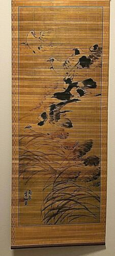 Rare Vintage Chinese Bamboo Scroll