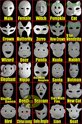 DIY Unpainted Mardi Gras Venetian White Blank Masquerade Paper Pulp Costume Mask (Venetian Mardi Gras Costumes)