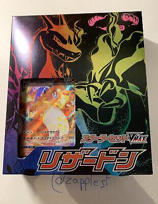 Pokemon Charizard VMAX Japanese Starter Deck Pokemon Sword & Shield Sealed New