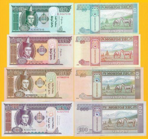 1 3 5 10 25 50 100 Tugrik Aunc Mongolia Set 7 Pcs 1966-1983 Unc