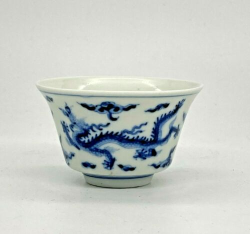 A CHINESE MARKED FINE PORCELAIN SMALL TEA CUP BOWL COLLECTION CHINA JAPAN DRAGON