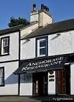 Head chef wanted to lead the team at a new Bistro in Tarbert, Loch Fyne.